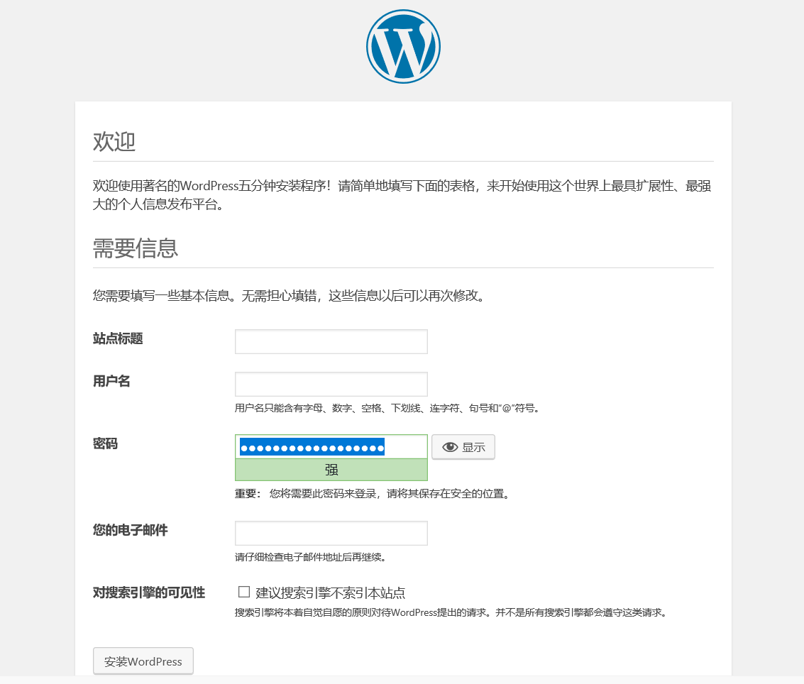 Centos7使用lnmp和wordpress来创建博客